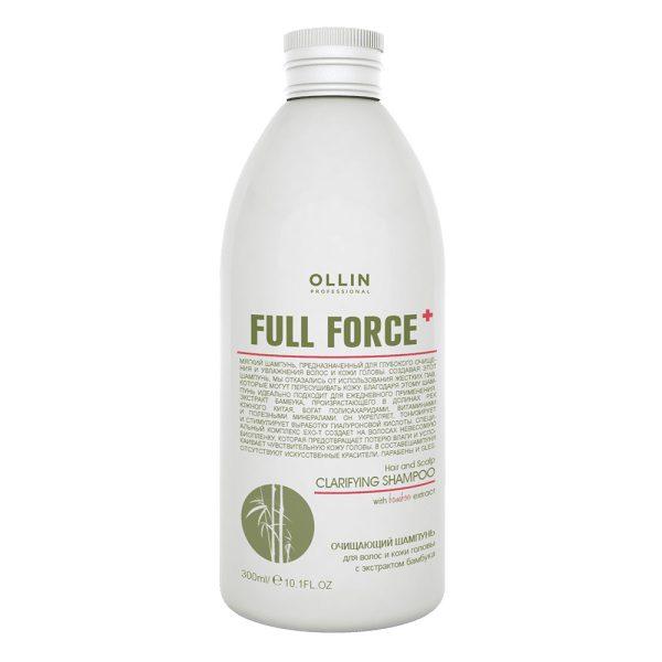 |Очищающий шампунь для волос и кожи головы Ollin full force с экстрактом бамбука - 300 мл
