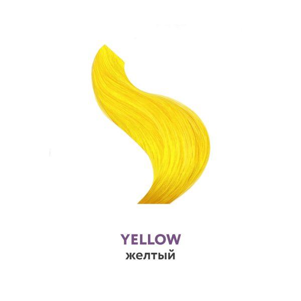 |Пигмент прямого действия MATISSE COLOR, 100 мл - Желтый