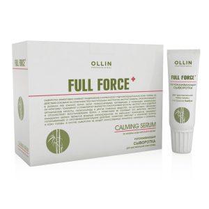 Full force успокаивающая сыворотка для чувствительной кожи 10 шт х 15мл