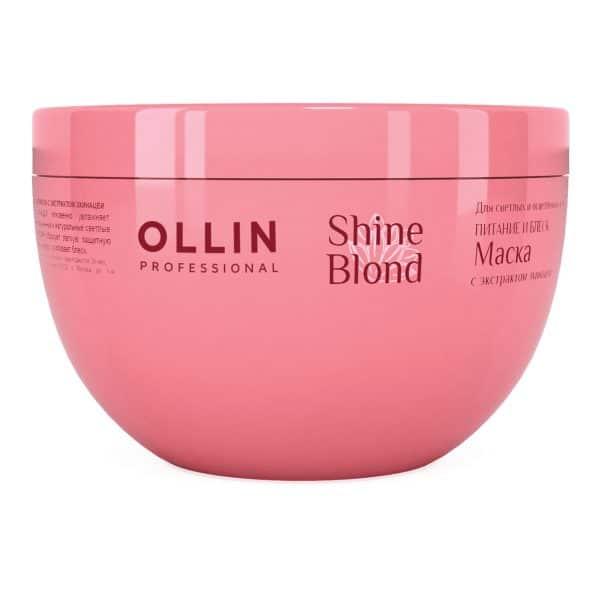 Shine blond маска для светлых волос 300 мл