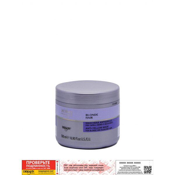 Маска для обесцвеченных волос DIKSON MASK FOR BLONDE AND BLEACHED HAIR, 500мл